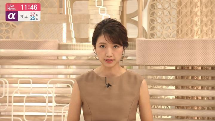 2020年08月06日三田友梨佳の画像09枚目