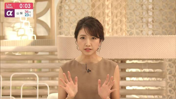 2020年08月06日三田友梨佳の画像18枚目