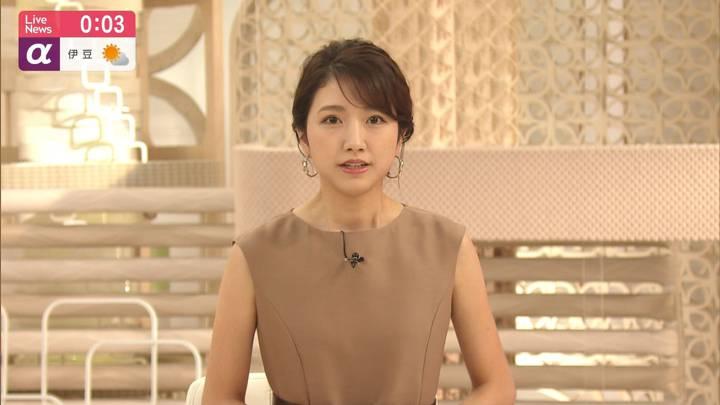 2020年08月06日三田友梨佳の画像22枚目