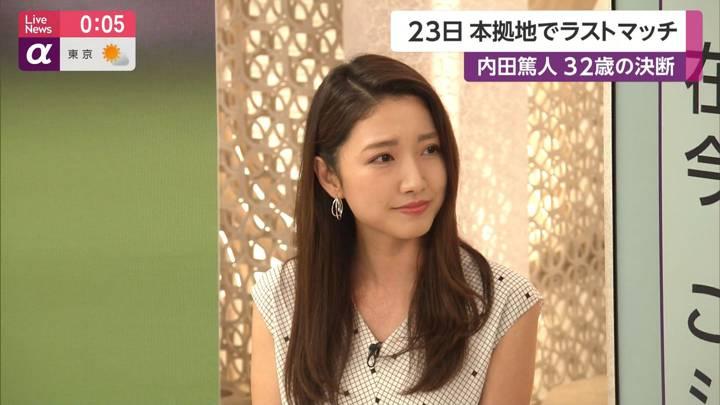 2020年08月20日三田友梨佳の画像22枚目