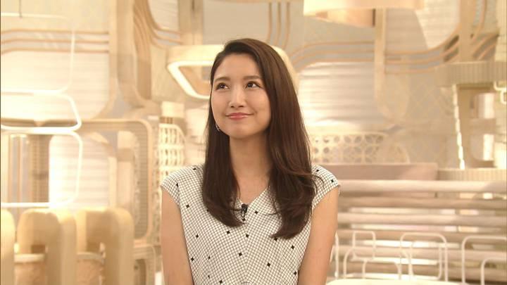 2020年08月20日三田友梨佳の画像29枚目