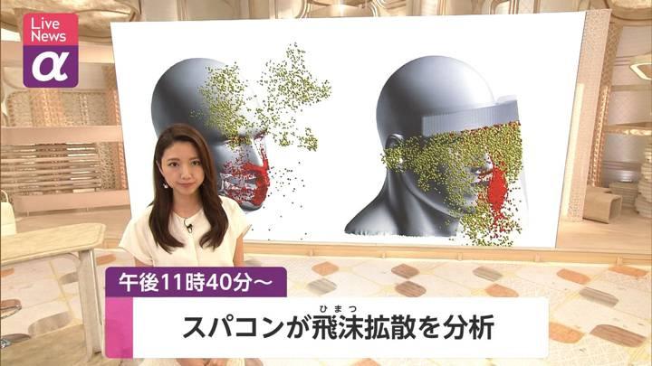 2020年08月24日三田友梨佳の画像01枚目
