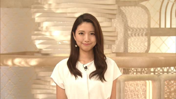 2020年08月24日三田友梨佳の画像05枚目