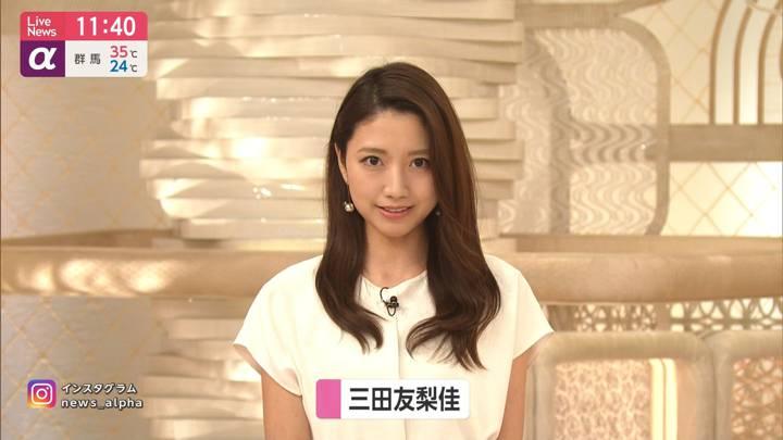 2020年08月24日三田友梨佳の画像06枚目