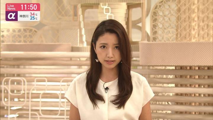 2020年08月24日三田友梨佳の画像10枚目