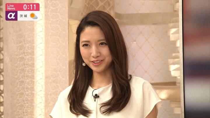 2020年08月24日三田友梨佳の画像20枚目