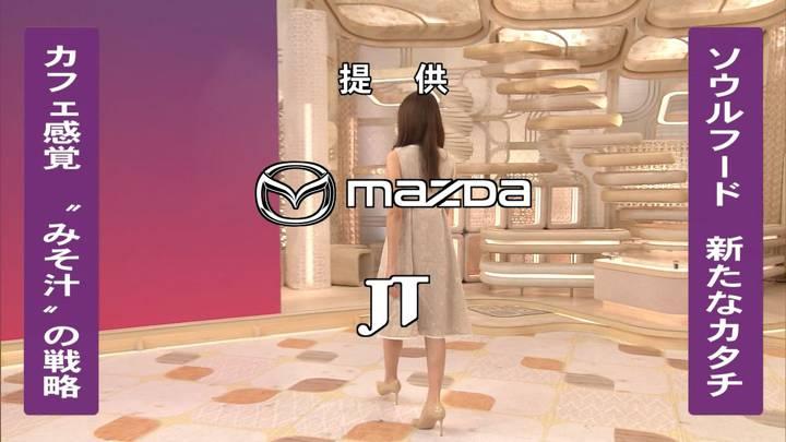 2020年08月26日三田友梨佳の画像04枚目