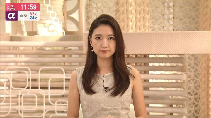 2020年08月26日三田友梨佳の画像10枚目