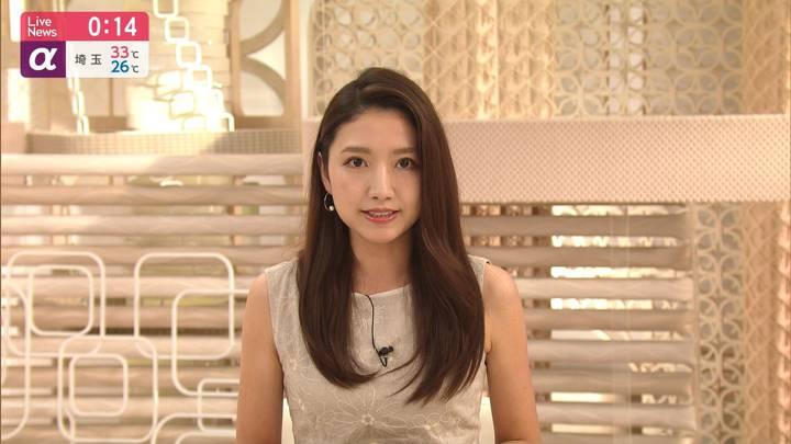 2020年08月26日三田友梨佳の画像18枚目
