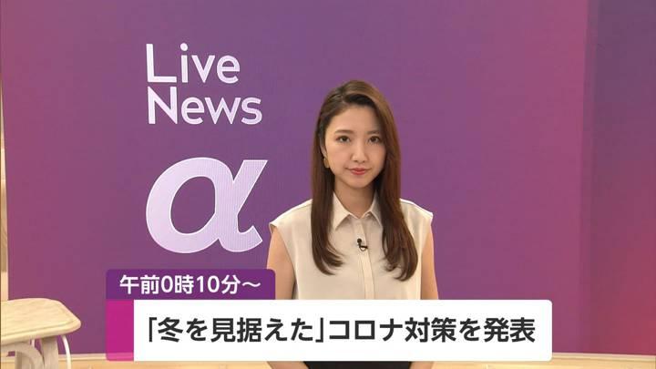 2020年08月28日三田友梨佳の画像01枚目