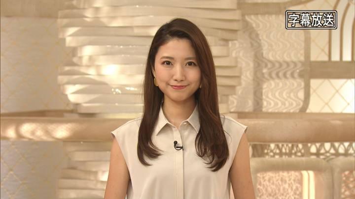 2020年08月28日三田友梨佳の画像06枚目