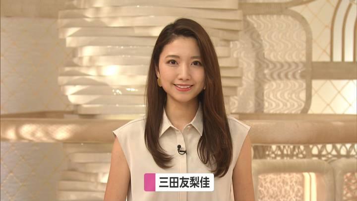 2020年08月28日三田友梨佳の画像07枚目