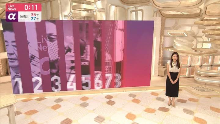 2020年08月28日三田友梨佳の画像09枚目
