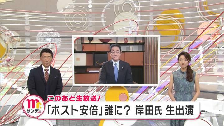 2020年08月30日三田友梨佳の画像01枚目