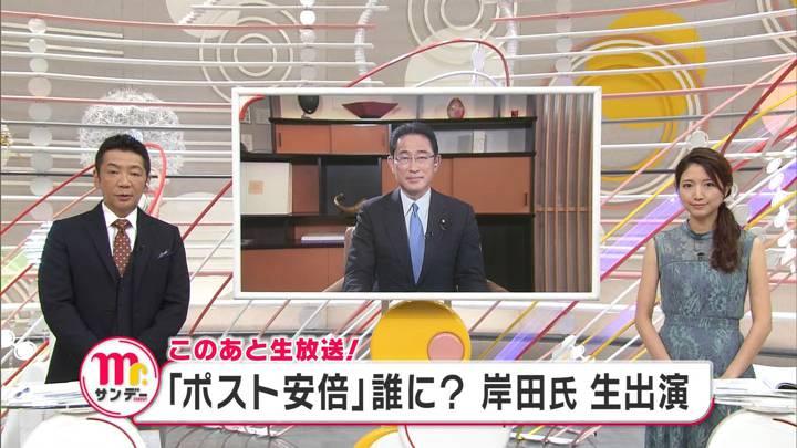 2020年08月30日三田友梨佳の画像02枚目