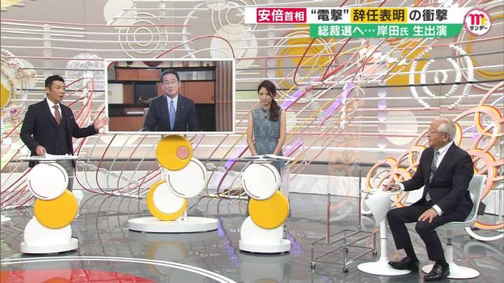 2020年08月30日三田友梨佳の画像09枚目