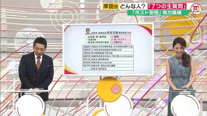 2020年08月30日三田友梨佳の画像10枚目