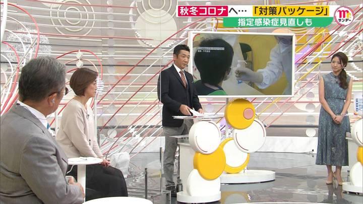 2020年08月30日三田友梨佳の画像19枚目