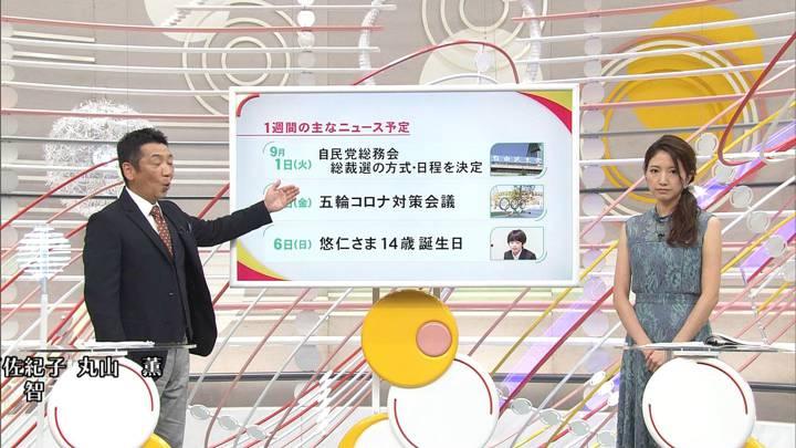 2020年08月30日三田友梨佳の画像30枚目