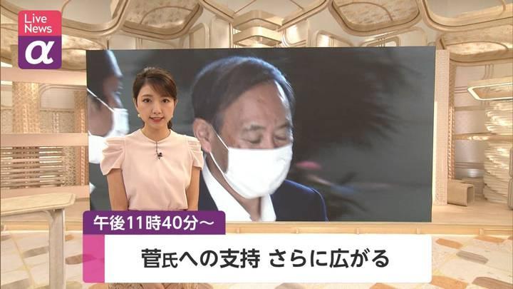 2020年08月31日三田友梨佳の画像01枚目