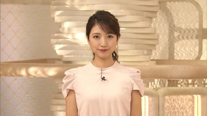 2020年08月31日三田友梨佳の画像05枚目