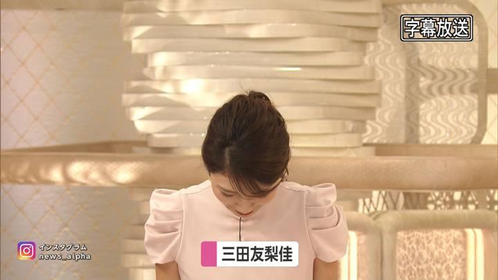 2020年08月31日三田友梨佳の画像06枚目