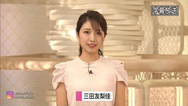 2020年08月31日三田友梨佳の画像07枚目