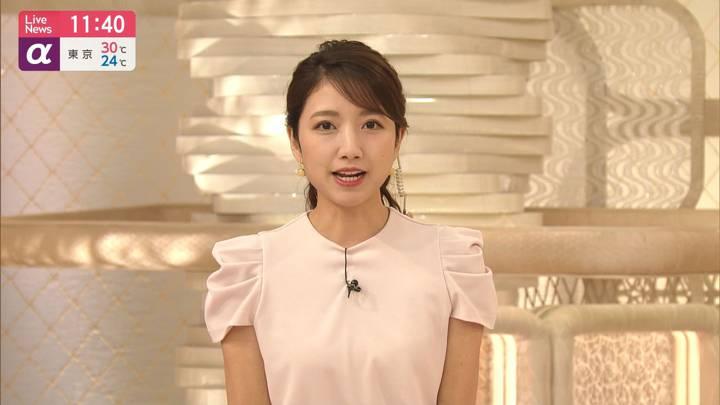 2020年08月31日三田友梨佳の画像08枚目