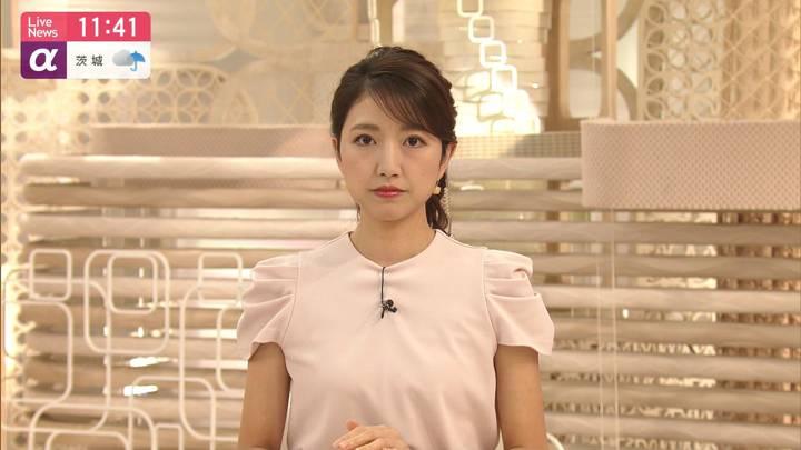 2020年08月31日三田友梨佳の画像10枚目