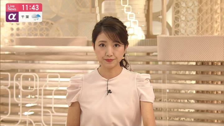 2020年08月31日三田友梨佳の画像12枚目