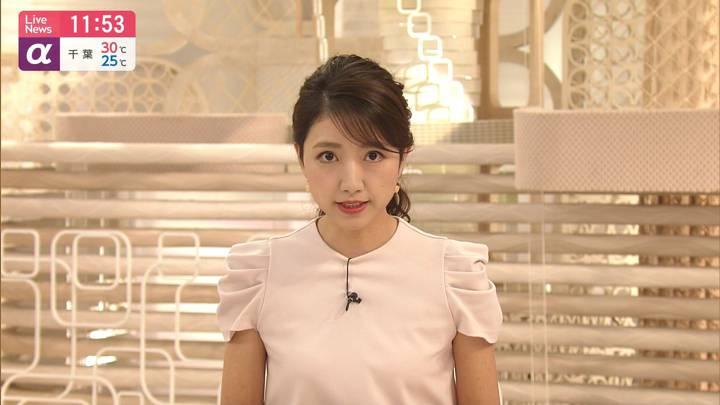 2020年08月31日三田友梨佳の画像15枚目