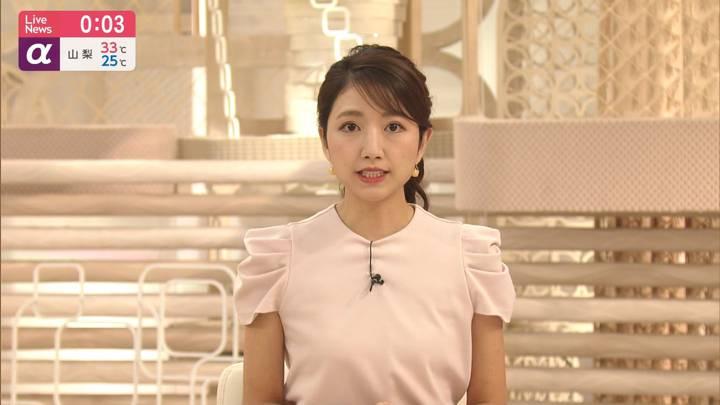 2020年08月31日三田友梨佳の画像19枚目
