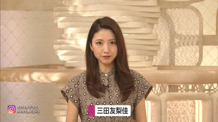 2020年09月01日三田友梨佳の画像05枚目