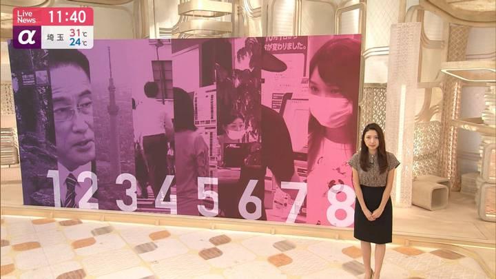 2020年09月01日三田友梨佳の画像07枚目
