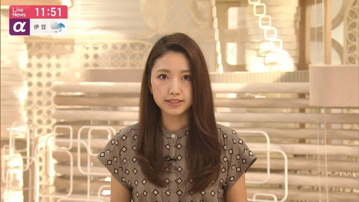 2020年09月01日三田友梨佳の画像11枚目