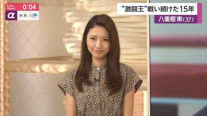 2020年09月01日三田友梨佳の画像17枚目
