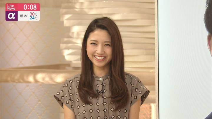 2020年09月01日三田友梨佳の画像20枚目