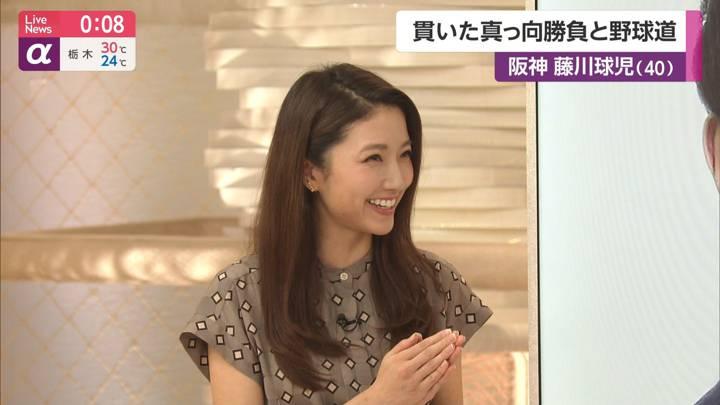 2020年09月01日三田友梨佳の画像21枚目