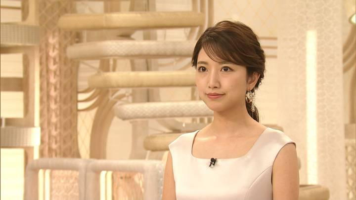 2020年09月02日三田友梨佳の画像02枚目