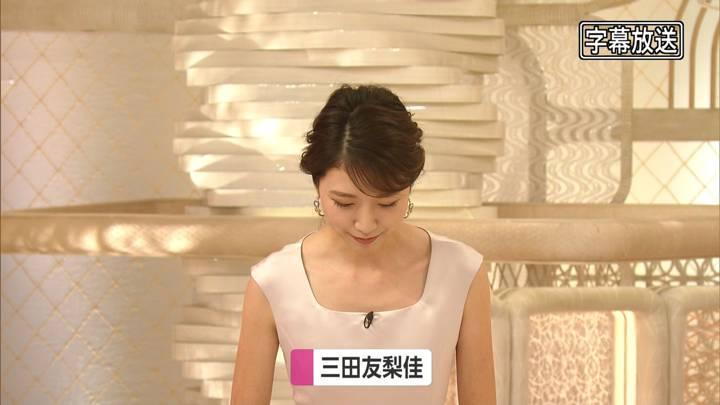 2020年09月02日三田友梨佳の画像06枚目