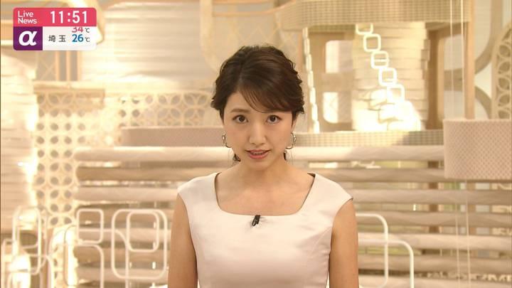 2020年09月02日三田友梨佳の画像14枚目