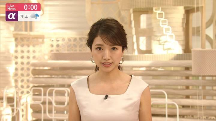 2020年09月02日三田友梨佳の画像20枚目