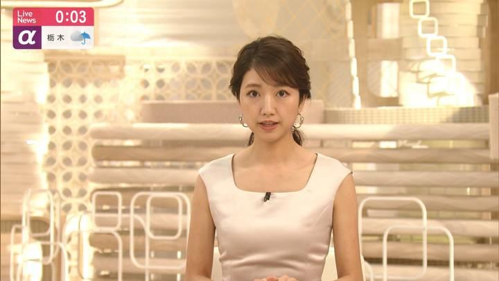 2020年09月02日三田友梨佳の画像21枚目