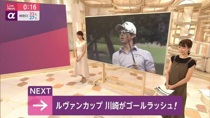 2020年09月02日三田友梨佳の画像26枚目