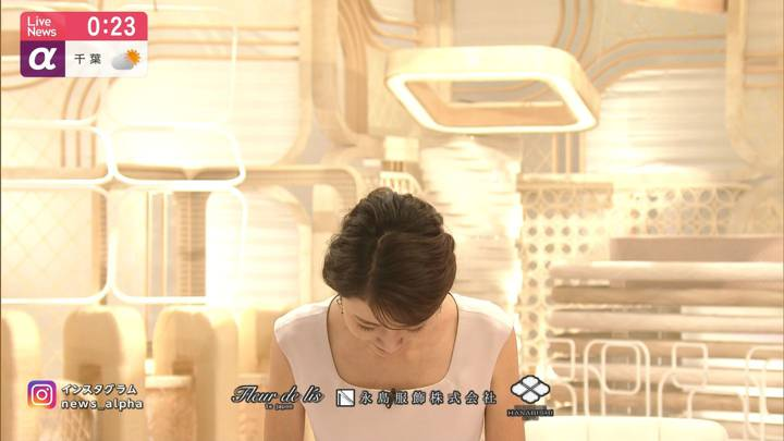 2020年09月02日三田友梨佳の画像29枚目