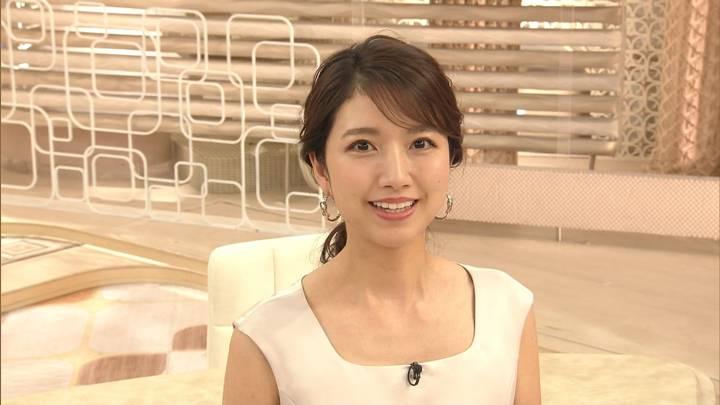 2020年09月02日三田友梨佳の画像31枚目