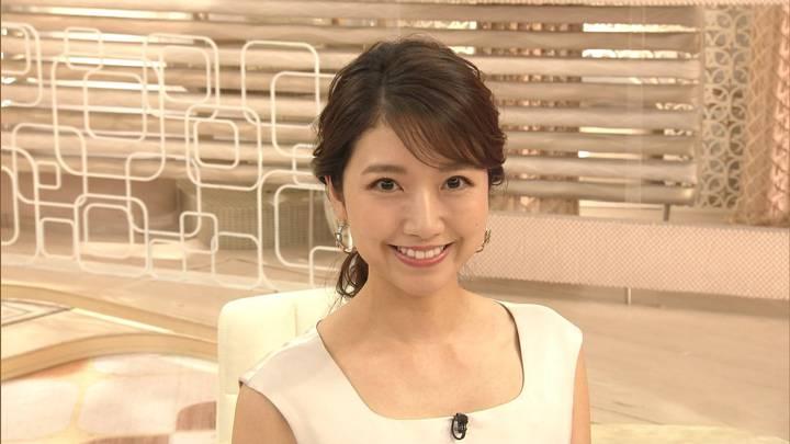 2020年09月02日三田友梨佳の画像32枚目