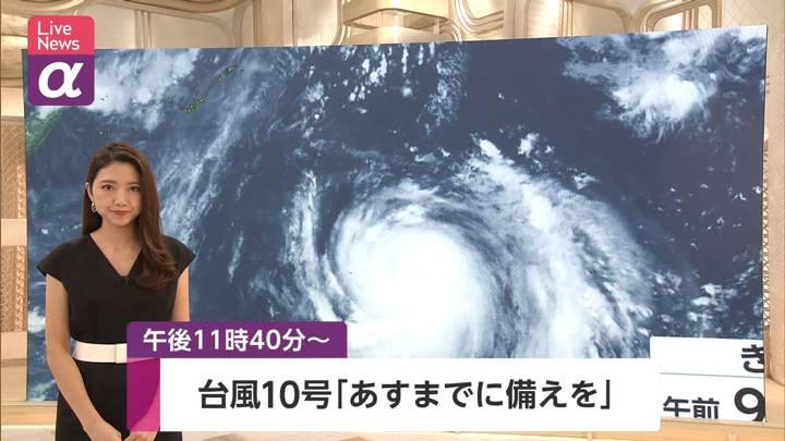 2020年09月03日三田友梨佳の画像01枚目