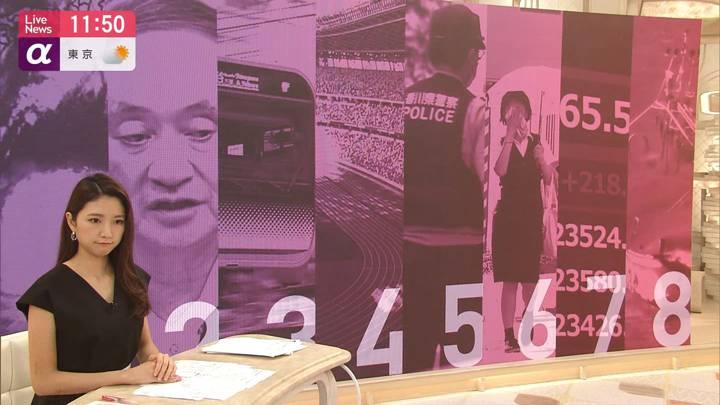 2020年09月03日三田友梨佳の画像10枚目