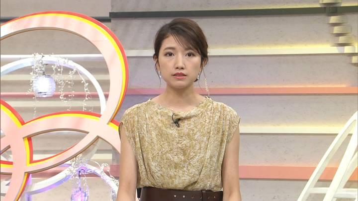 2020年09月06日三田友梨佳の画像05枚目